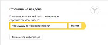 Протезирование - форум пенсионеров.PNG